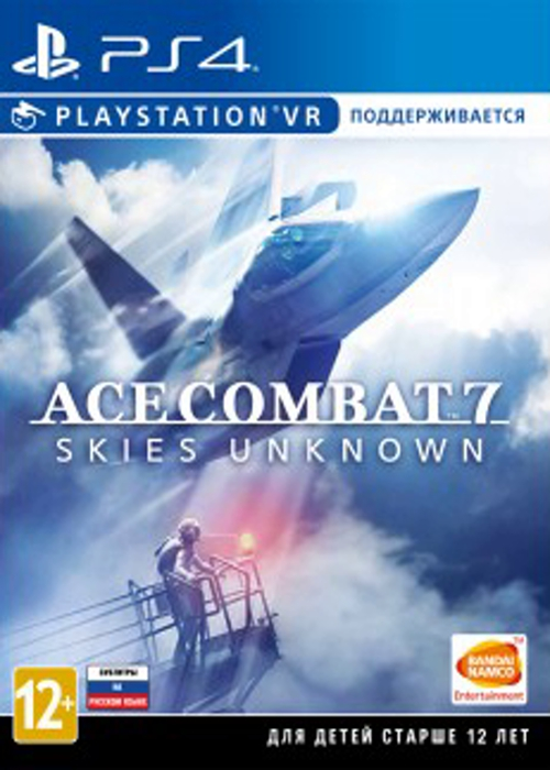 Ace Combat 7. Skies Unknown