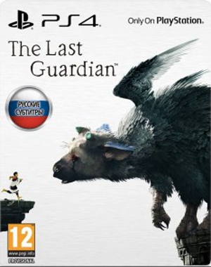 The Last Guardian. Special Edition