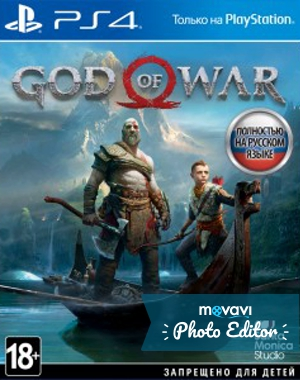 God of War 4.jpg